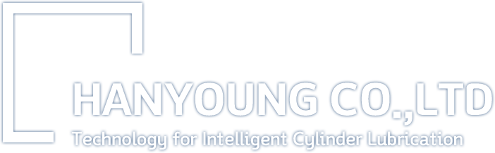 Hanyoung Co.,Ltd - Technology for Intelligent Cylinder Lubrication